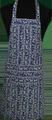 Detail foto van Hobbyschort bont met zak in 2e gedeeld - Dessin 4